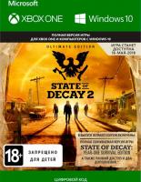 Цифровая версия игры MICROSOFT STATE OF DECAY 2: ULTIMATE EDITION (XBOX ONE/PC)