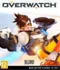 Цифровая версия игры Blizzard Overwatch Legendary Edition (PC)