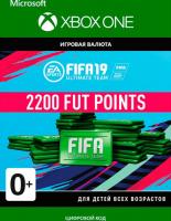 EA FIFA 19: POINTS 2200 (XBOX ONE)