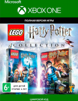 WB LEGO: HARRY POTTER COLLECTION (XBOX ONE)