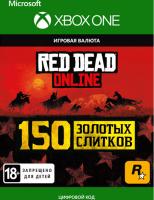 Игровая валюта Red Dead Redemption 2: 150 Золотых слитков (Xbox One) фото