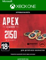 Игровая валюта APEX Legends: 2150 Coins (Xbox One)
