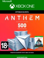 Игровая валюта Anthem: 500 Shards Pack (Xbox One)