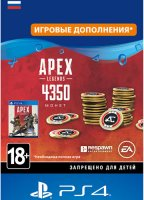Игровая валюта Apex Legends 4000 (+350 Bonus) Apex Coins (PS4)