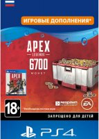 Игровая валюта Apex Legends 6000 (+700 Bonus) Apex Coins (PS4)