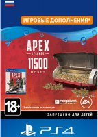 Игровая валюта Apex Legends 10000 (+1500 Bonus) Apex Coins (PS4)