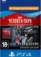 Дополнение Marvel's Spider-Man: The Heist (PS4)