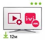 Цифровой пакет Smart TV + ivi 12 месяцев + 10 фильмов в 4K