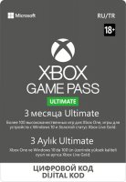 Подписка Xbox. Game Pass Ultimate 3 мес