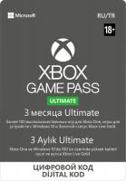 Подписка Xbox. Game Pass Ultimate 3 мес
