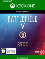 Игровая валюта Battlefield V: Currency 3500 (Xbox One)