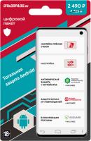 """Сервисный пакет """"Тотальная защита"""" (Android)"""
