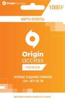 Карта оплаты Origin Access Premier 1000 р. (PC)