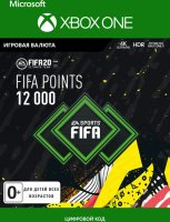 Игровая валюта FIFA 20 Ultimate Team 12000 Points (Xbox One)