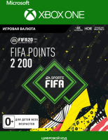 EA FIFA 20 ULTIMATE TM 2200 POINTS (XBOX ONE)