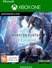 Дополнение Capcom Monster Hunter World: Iceborne (Xbox One)