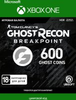 Игровая валюта Ghost Recon Breakpoint Ghost Coins: 600 (Xbox One)