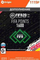Игровая валюта FIFA 20 Ultimate Team FIFA Points 1600 (PC)