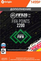 Игровая валюта FIFA 20 Ultimate Team FIFA Points 2200 (PC)