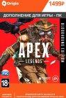 Цифровая версия игры EA Apex Legends Bloodhound Edition (PC)