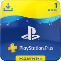 Подписка Sony PlayStation Plus 1 месяц