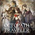Цифровая версия игры Square Enix Octopath Traveler (Nintendo Switch)