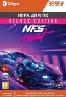 Цифровая версия игры EA Need For Speed Heat Deluxe Edition (PC)
