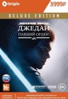 Цифровая версия игры EA Star Wars Jedi Fallen Order Deluxe Edition (PC)
