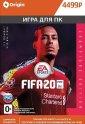 Цифровая версия игры EA FIFA 20 Champions Edition (PC)