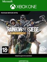 Цифровая версия игры Ubisoft Tom Clancy's Rainbow Six Siege: Year 5 Gold (Xbox One) фото
