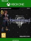 Дополнение Square Enix Kingdom Hearts III Re Mind (Xbox One)