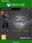 Дополнение Square Enix Kingdom Hearts III Re Mind + Concert Video (Xbox One)