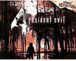 Цифровая версия игры Capcom Resident Evil 4 Ultimate HD Edition (PC)