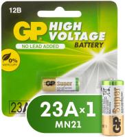 Батарейка GP