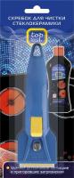 Скребок для чистки стеклокерамики Top House 39001 фото