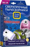 Пылесборник Top House