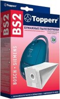 Пылесборник Topperr BS2