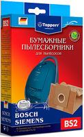 Купить Пылесборник Topperr, BS2