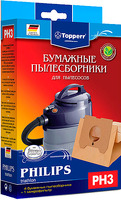Пылесборник Topperr PH3