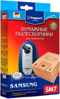 Купить Пылесборник Topperr, SM7