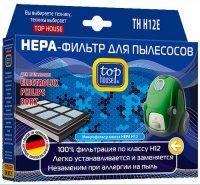 Hepa Фильтр Top House TH H12E