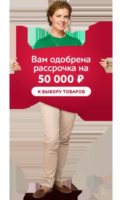Эльдорадо - интернет-магазин электроники, цифровой и бытовой техники,  выгодные цены, доставка по Москве и регионам. 8a2b1c6e380