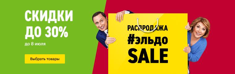 467c709a3 Эльдорадо - интернет-магазин электроники, цифровой и бытовой техники,  выгодные цены, доставка по Москве и регионам.
