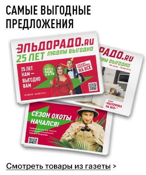 "Розничный магазин ""Эльдорадо"" в <b>ТК</b> «Горбушкин двор» (вход ..."