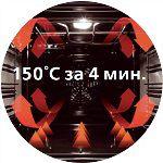 Электрическая плита HANSA FCMW 58028