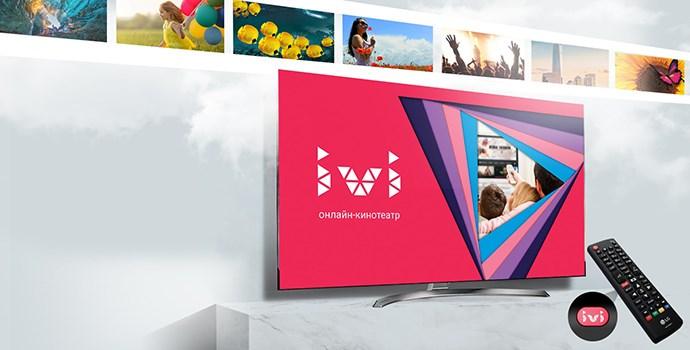 Ultra HD (4K) LED телевизор LG 43UK6200PLA