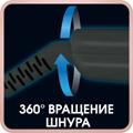 Паровая плойка Rowenta Steam Curler CF3810F0