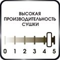 Фен ROWENTA Silence AC Respect CV7670D0