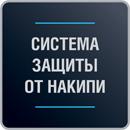 Утюг ROWENTA Autosteam DW4110