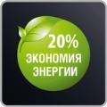 Утюг Rowenta DW4130D1